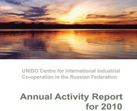 2010 CIIC Annual Report (ENG)