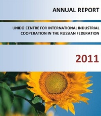 2011 CIIC Annual Report (ENG)
