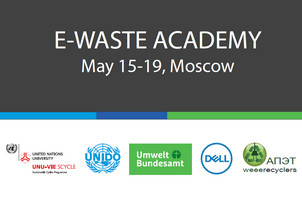E-Waste Academy in Moscow, 2017