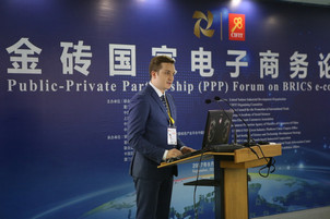 Green industry and e-commerce dynamism highlighted at China trade fair