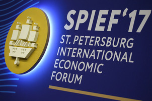 UNIDO events at the St. Petersburg International Economic Forum (SPIEF'17)