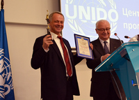 The celebration of the 25th anniversary of the UNIDO Centre for International Industrial Cooperation in the Russian Federation