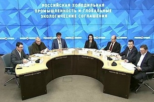 "Video of press-conference ""Russian refrigeration industry and global environmental agreements"""