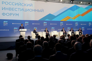 Russian investment forum concluded in Sochi