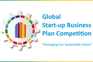 Global Start-Up Business Plan Competition