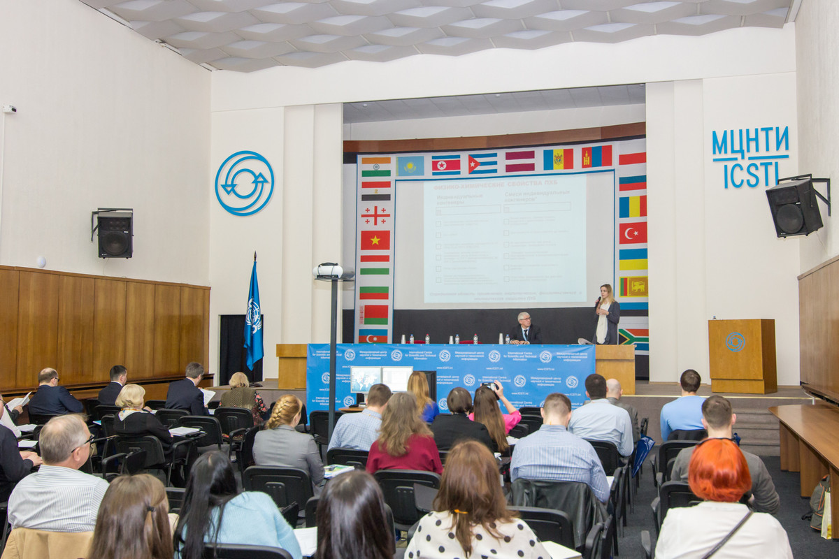 "UNIDO training ""Legal and practical aspects of PCBs environmentally sound management in Russia and abroad"""