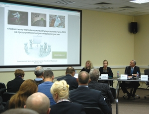 "UNIDO workshop ""The organization of accounting system of polychlorinated biphenyls in the energy-intensive industries of Russia"""