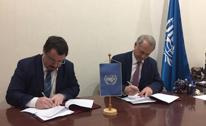 The UNIDO Centre and the Agency of Technological Development sign a joint declaration