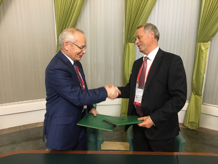 UNIDO Centre and Bashkortostan strenghten cooperation