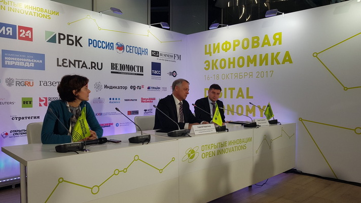 The UNIDO Centre and Skolkovo Foundation develop cooperation