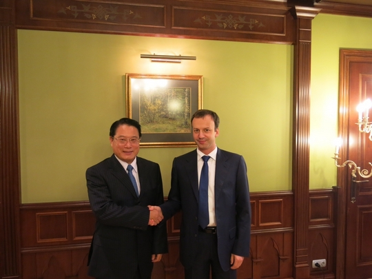DG, Li Yong and HE Mr. Arkady Dvorkovich, Deputy Prime Minister of the Russian Government