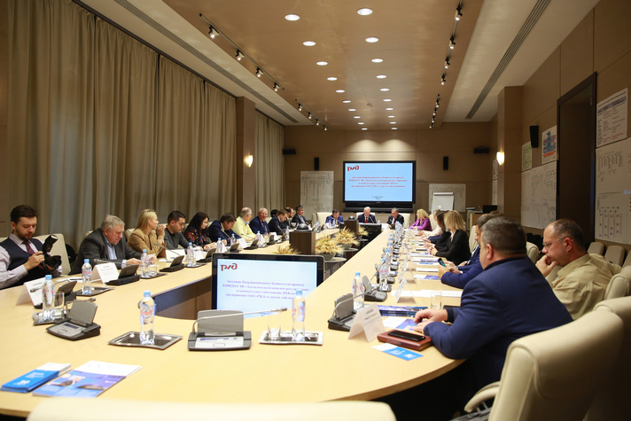 "The Steering Committee meeting under the UNIDO/ GEF project ""Environmentally sound management and final disposal of PCBs at the Russian Railroad network and other PCBs owners"""